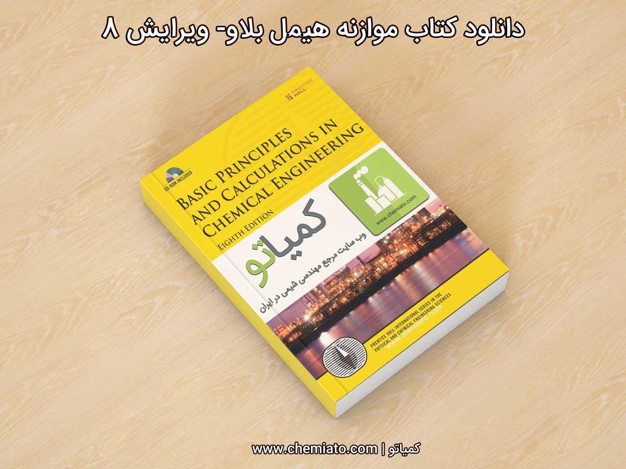 ZSH Tápanyag Kalkulátor